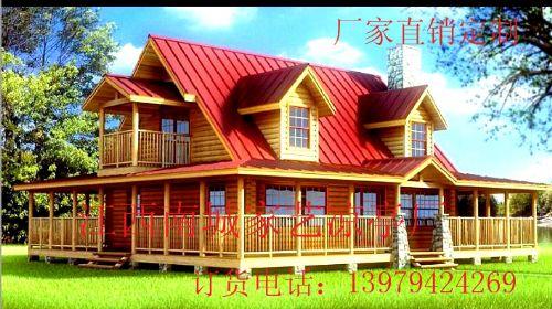 木屋别墅/木质木屋/实木木房子