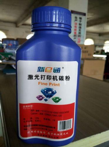 激光打印机耗材