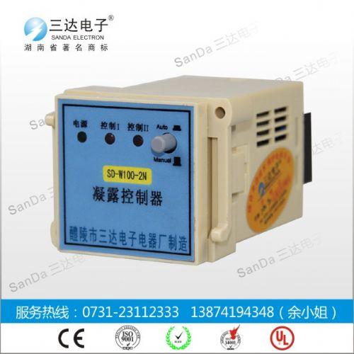 株洲三达WSK-TD凝露控制器WSK-TD含传感器 测量精确