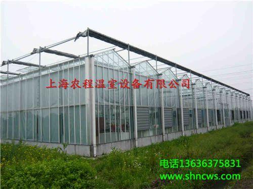 智能玻璃温室 太阳能温室 湖南销售温室配件 温室公司