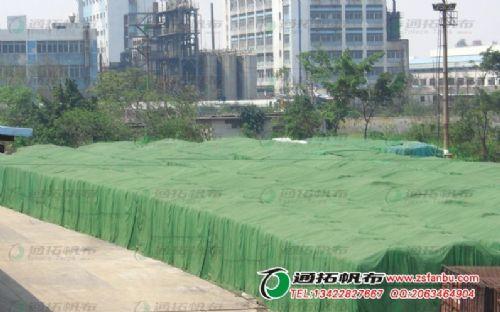 军绿色加密防尘油蜡帆布加工