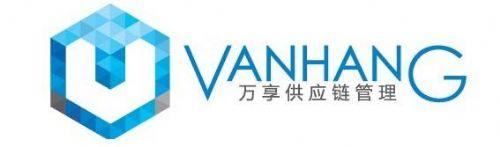上海深圳口二手注塑机免税该如何办/上海深圳进口注塑机免税流程