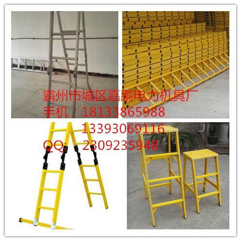 梯子   电力专用梯 铝合金梯子铝合金梯子报价