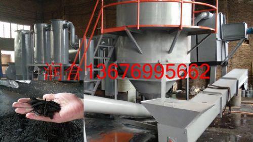 高品质高要求的连续式炭化炉