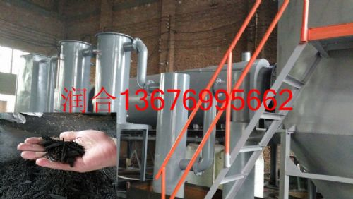 连续滚筒气化式干馏炭化炉