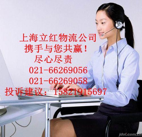 上海到贵州贵阳专线 上海到贵阳大件运输 上海到贵州物流专线