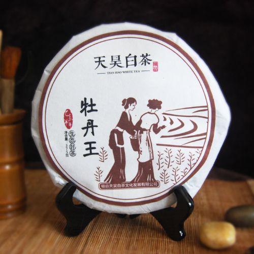 天昊白茶 白牡丹王 福鼎白茶 2015明前高山特级特产茶叶375