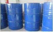 端含氢硅油
