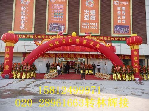 广州公司周年庆典灯笼柱出租