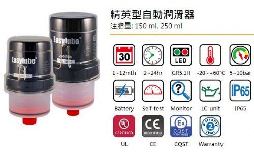 颗粒机部件油脂自动加注器*重复使用定量注脂器