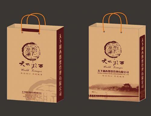 手提纸袋设计图片