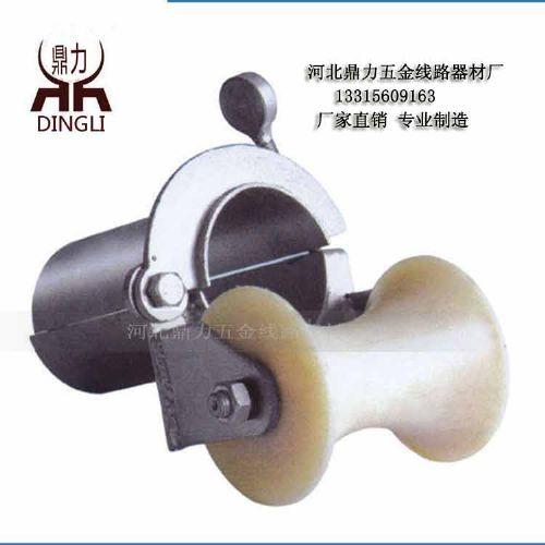 厂家供给dl-0012坑口滑轮 保护线缆