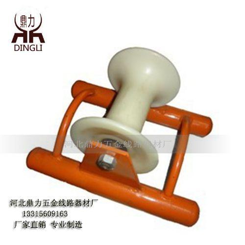 厂家供给dl-0014铁板滑轮 多种规格滑轮