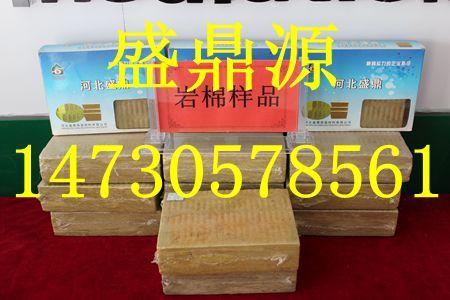 郑州写字楼学校医院专用建筑隔音岩棉板 保温材料岩棉毡