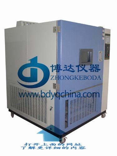 水冷氙灯老化试验箱厂家,氙弧灯耐气候试验箱品牌