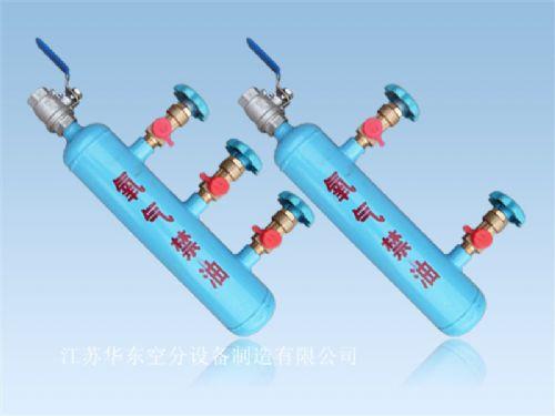 集中供气氧气分气包JQY1210型