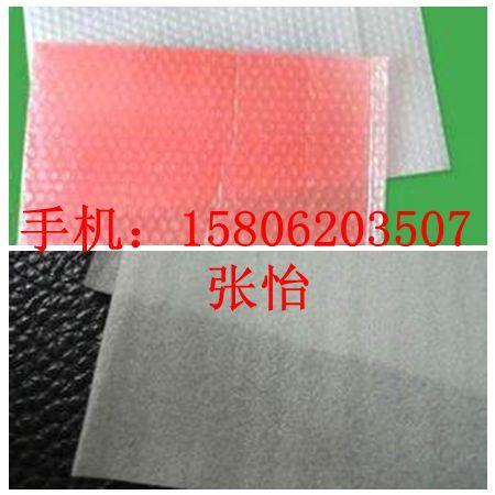 苏州PET塑钢带、绿色打包带、环保塑钢带