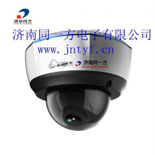 清华同方200万像素彩色CMOS半球型网络摄像机