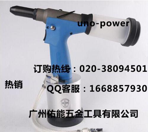 台湾进口气动拉钉枪拉铆枪 自吸式铆钉枪 工业级抽芯钉枪6.4
