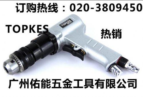 台湾拓普凯斯TPK-0124 气动打孔机,微型攻丝机 气动攻牙机
