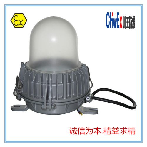 FLED-3103防眩泛光灯 LED防爆灯厂家