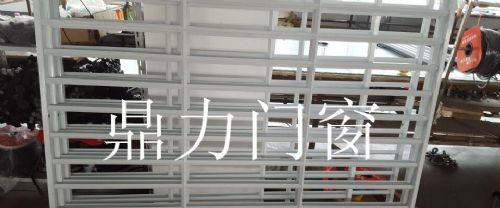 鼎力铝合金防盗窗品牌商家,品质为先
