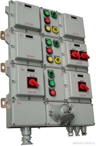 温州沃川供应BXS防爆检修电源插座箱价格