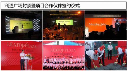 举办项目签约仪式请找广州白云区活动策划执行阿龙