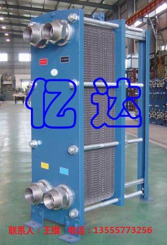 沈阳板式换热器-供应沈阳换热器