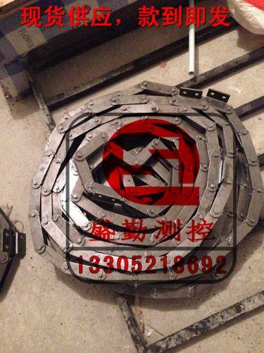 给煤机清扫链条耐压称给煤机专用链条及刮板