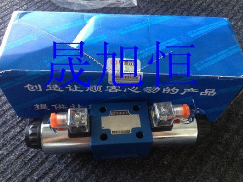 北京华德HUADE电磁换向阀代理销售