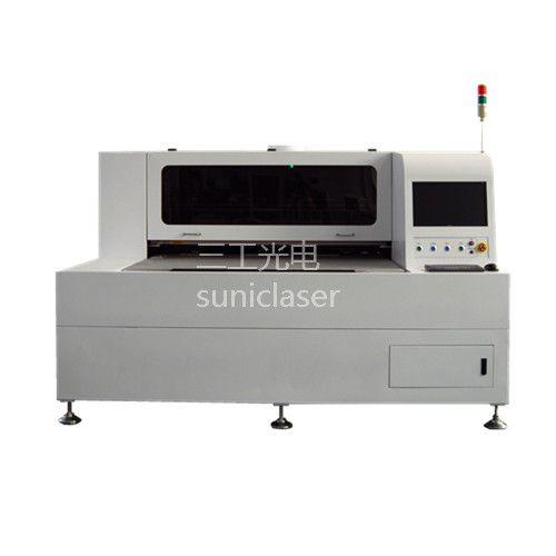 ipad屏幕背光模组导光板激光打点机SLGP-65L