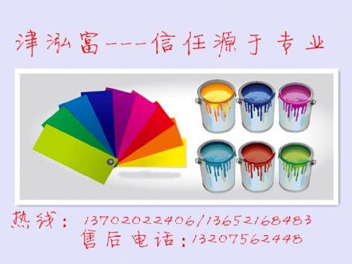 高性能防腐型环氧带锈防锈漆