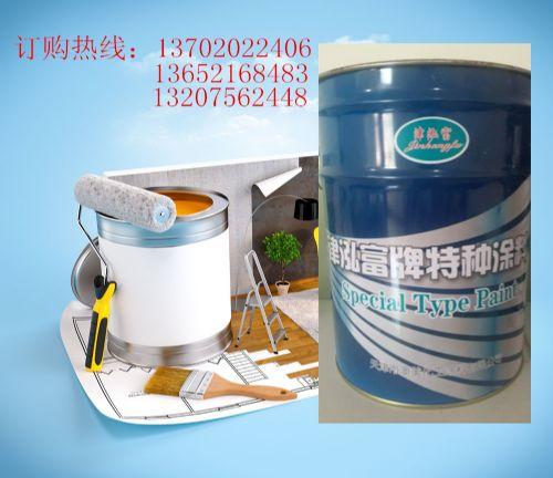 高性能防腐型灰云铁醇酸防锈漆