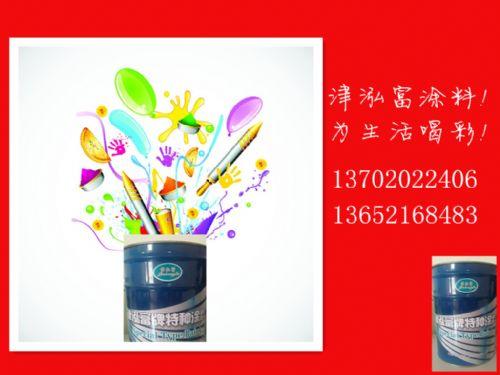 专用特制环氧带锈防锈漆速干原理