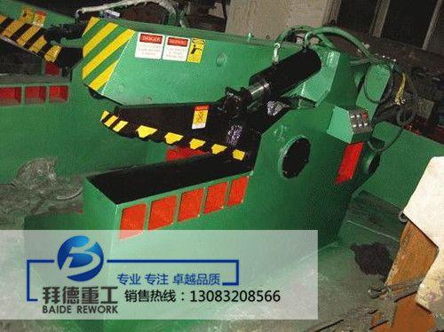 液压剪铁机废钢剪切机生产厂家