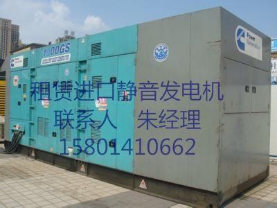 青岛租赁发电机