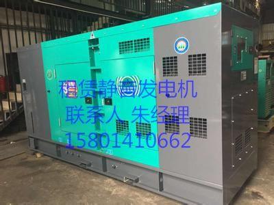 枣庄租赁发电机15801410662