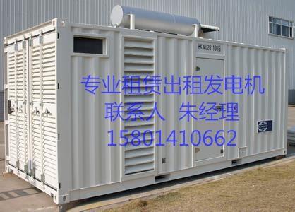 烟台发电机租赁15801410662