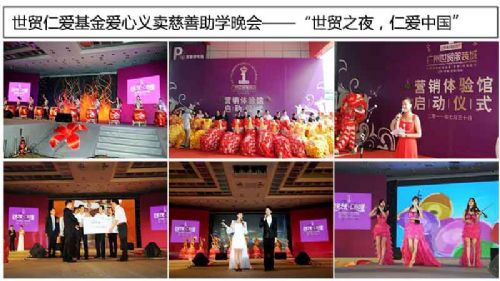 广州白云区活动策划执行直供专业舞台灯光音响设备