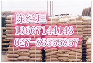 甲酸钙湖北武汉生产厂家