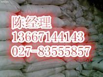 硅藻土助滤剂湖北武汉生产厂家