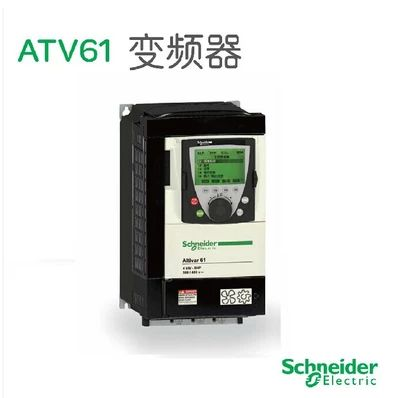 施耐德代理销售ATV312H037M2变频器代理