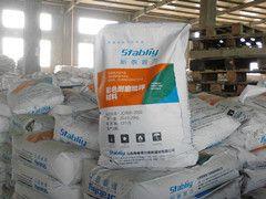 临沂哪家公司卖的金刚砂耐磨地面材料价格低