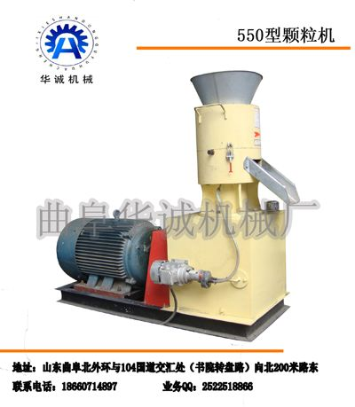 木屑颗粒燃烧机,生物质成型燃料造粒机
