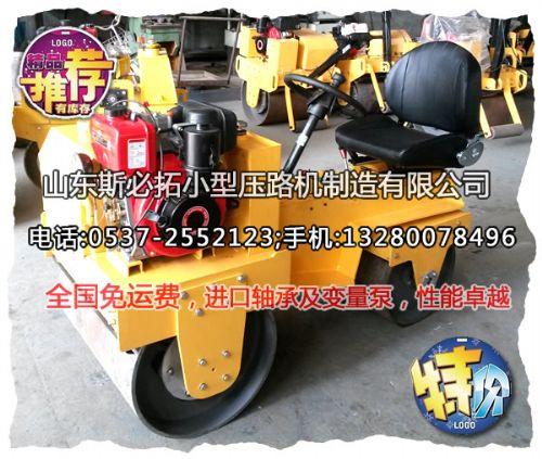 小型压路机价格-小型轮胎压路机型号2015hss0923