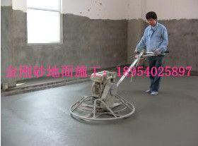 聊城茌平附近哪有生产金刚砂材料的厂家