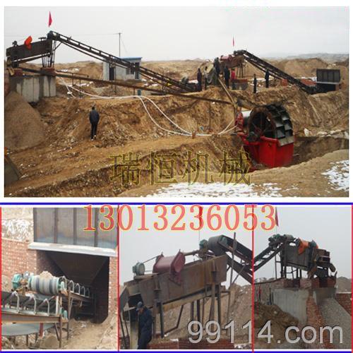 砂石生产线生产厂家