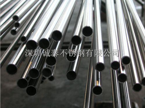 深圳316不锈钢薄壁管 304厚壁钢管 小口径毛细管价格