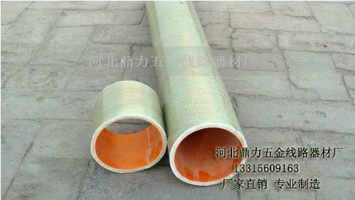 绿色玻璃钢复合管 电缆护套管 厂家直销